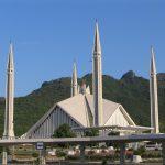 faisal mosque islamabad executive girls hostels